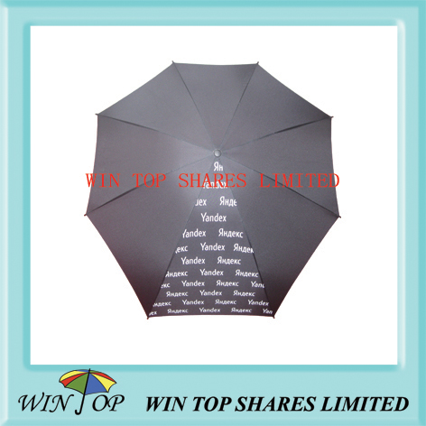 Air Dynamic and Aerodynamic abnormal umbrella